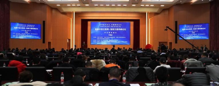 """快滴拼车:""""零收费""""专业拼车信息平台在京正式上线"""
