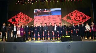 中国功能农业创新与发展大会在京召开