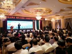"""用""""中国服务""""创造价值:敦煌文博会星级宾馆饭店提升服务质量培训班开班"""