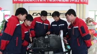 """北京""""顺易达""""汽车服务中心举行新能源汽车使用与维护研讨会"""
