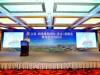 江苏·泗洪投资环境说明会暨项目签约仪式在京举行