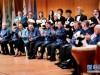 中国国际音乐钢琴教学大赛正式拉开帷幕
