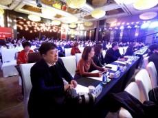 第五届中国营养健康食品产业高峰论坛在京举办