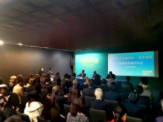 《匠心之致》日本传统工艺展在京举办