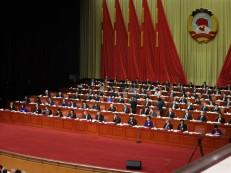 北京市政协十三届三次会议开幕