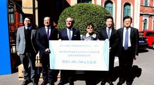 全国对外友协向意大利捐赠一批防疫物资