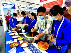 全国扶贫职业技能大赛开幕