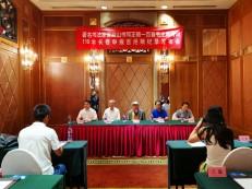 著名书法家曹新山书写正楷一百首毛主席诗词110米长卷申报吉尼斯世界纪录