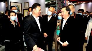 第六届中国非物质文化遗产博览会在济南开幕