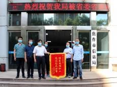焦作温县信访局6天讨回农民工血汗钱
