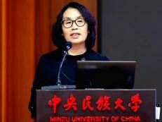 2020中国经济研究热点排名发布会在北京举办