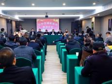 汉中市渭南商会换届 王海峰当选第二届会长