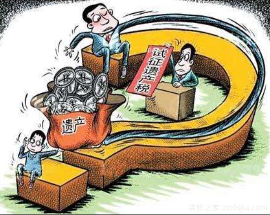 媒体:当下中国不宜开征遗产税 会将注意力转向均贫富-新华图闻网