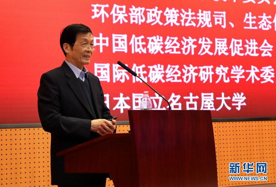 """快滴拼车:""""零收费""""专业拼车信息平台在京正式上线-新华图闻网"""