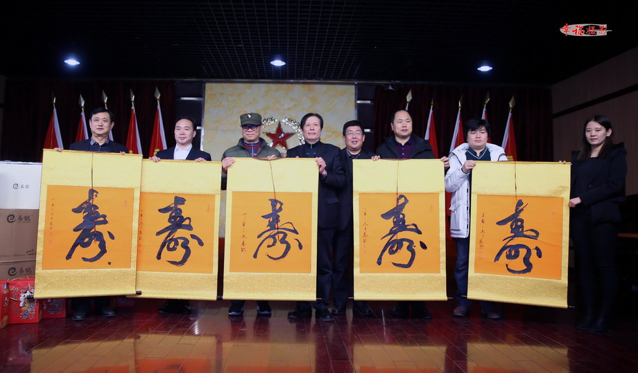 中国拥军优属基金会慰问石景山区军休办老兵-新华图闻网