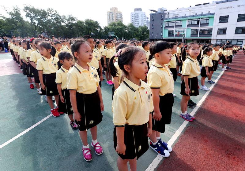 开笔启智:北京第二实验小学举行2018新生开笔礼仪式-新华图闻网