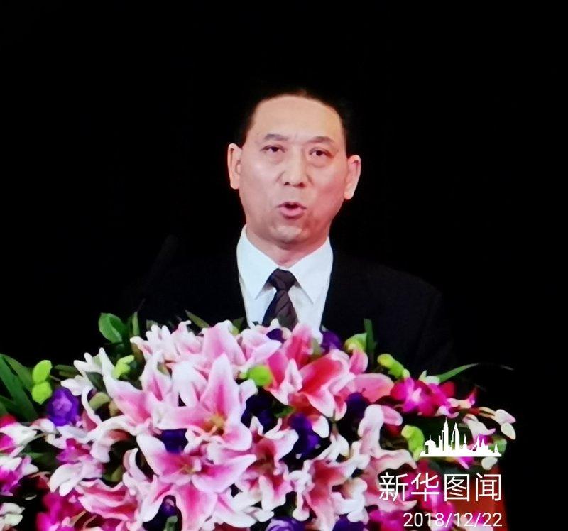 第四届中国食品企业社会责任年会在京举行-新华图闻网
