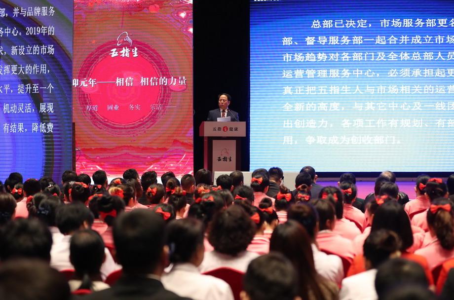 弘扬传统养生文化 专注提升公众健康-新华图闻网
