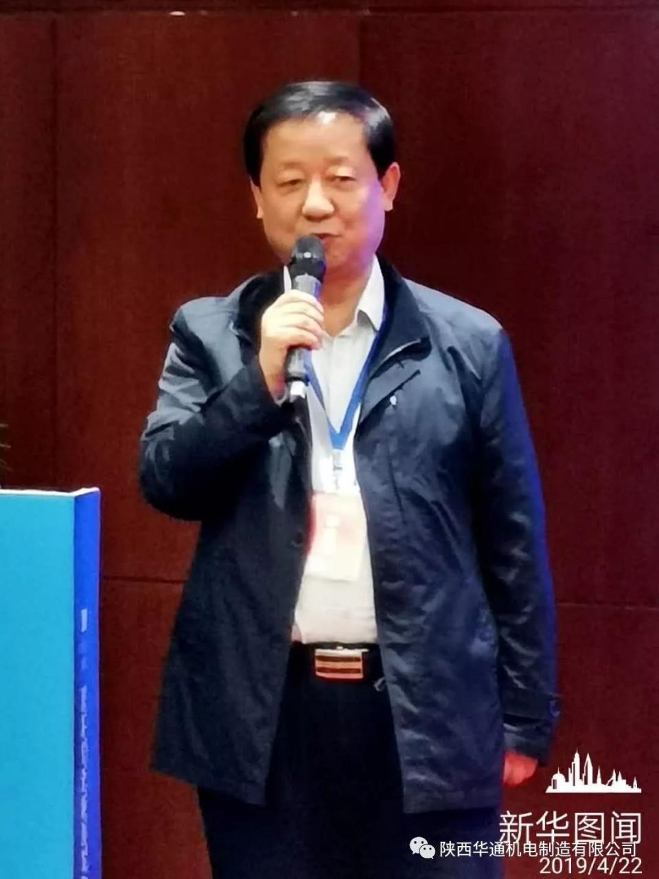 首届先进制造发展研讨会在北京隆重举行-新华图闻网