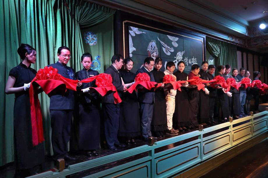 畲族非遗美食长情粽首届发布会在京举行-新华图闻网