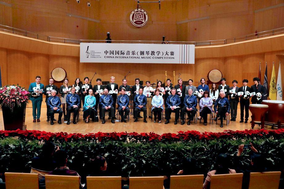 中国国际音乐钢琴教学大赛正式拉开帷幕-新华图闻网