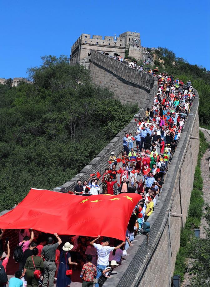 唱响中国梦 凝聚中华情-新华图闻网