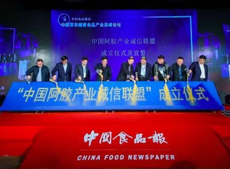 第五届中国营养健康食品产业高峰论坛在京举办-新华图闻网