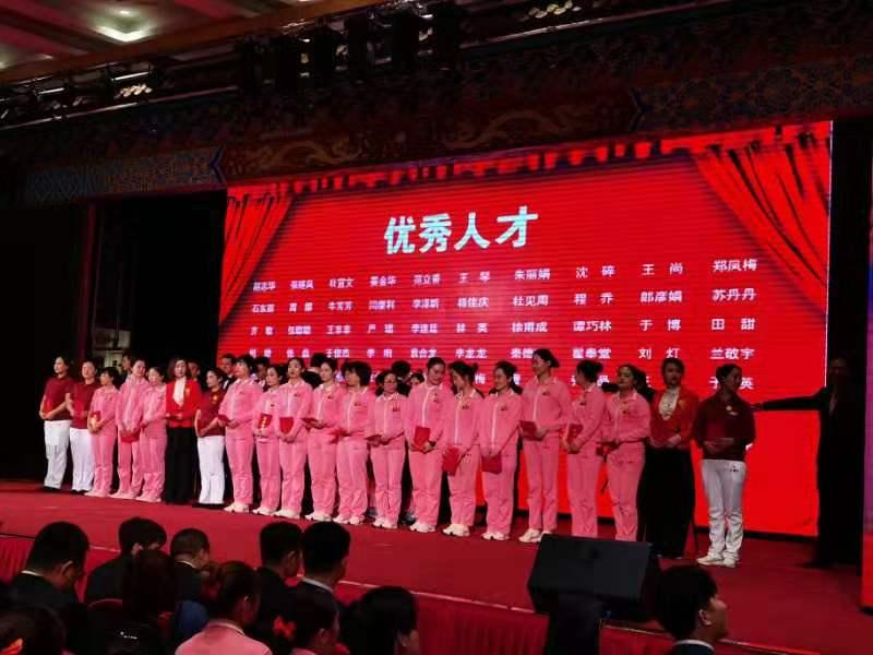 五指生2019年度总结暨2020年工作部署大会在京举行-新华图闻网