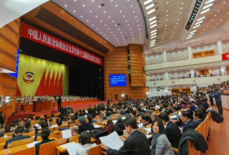 北京市政协十三届三次会议开幕-新华图闻网