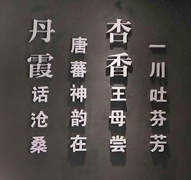 气势奇特红塔寺:佛教文化观瞻胜境-新华图闻网