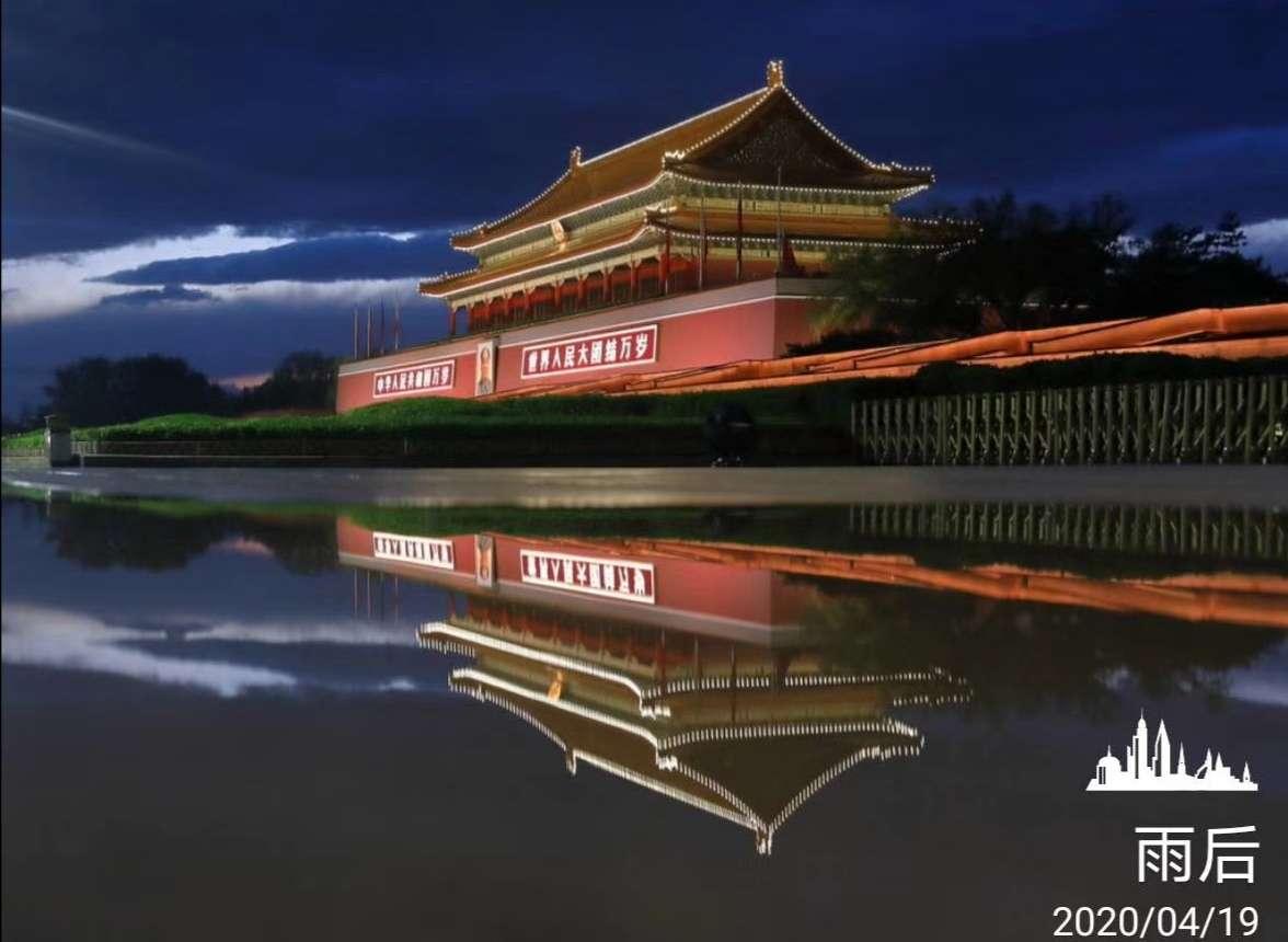 天安门城楼:六百年不倒,中国宫殿建筑史上辉煌的杰作-新华图闻网