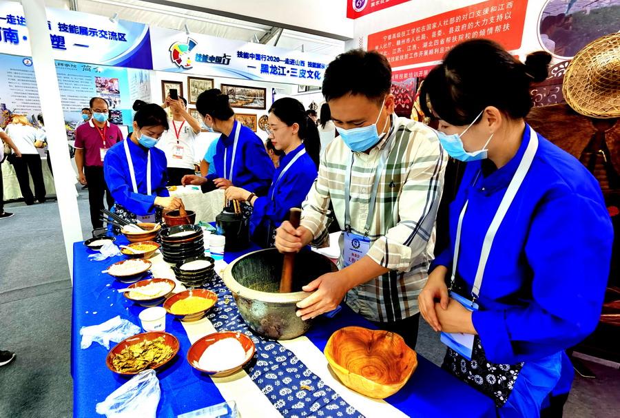 全国扶贫职业技能大赛开幕-新华图闻网