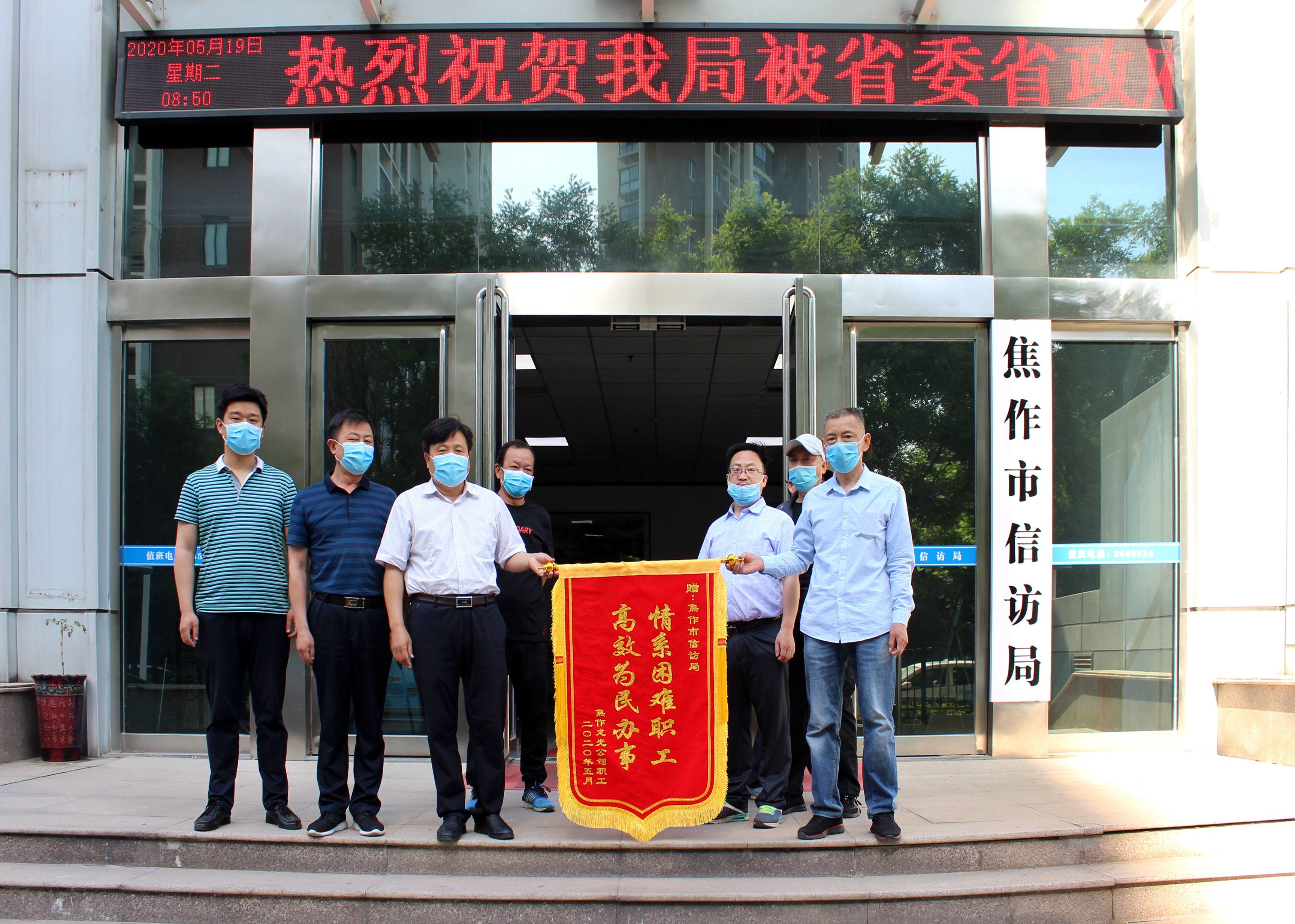 焦作温县信访局6天讨回农民工血汗钱-新华图闻网
