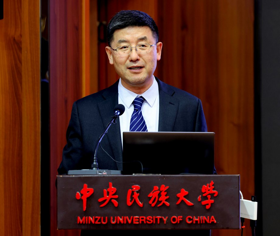 2020中国经济研究热点排名发布会在北京举办-新华图闻网